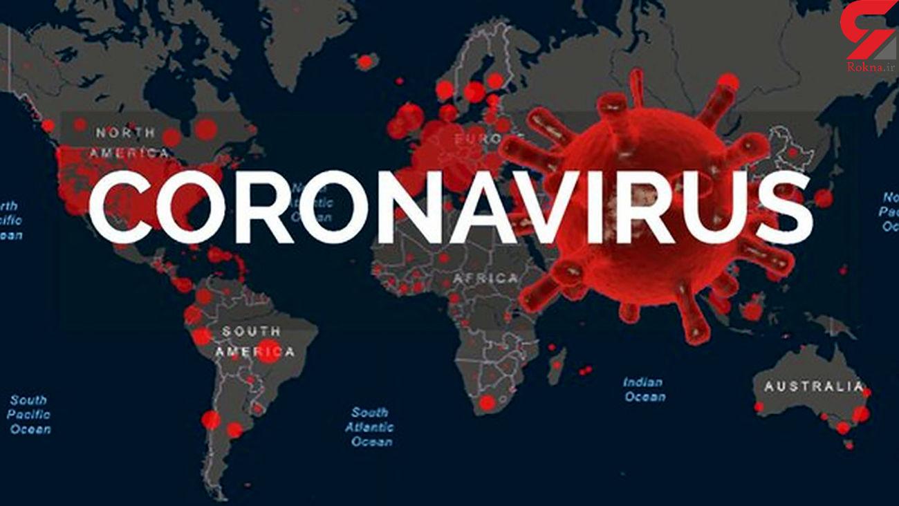 تازه ترین آمار جهانی مبتلایان به کرونا در جهان