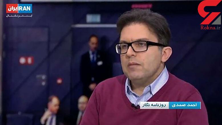 خبرنگار صداوسیما به شبکه معاند ایران اینترنشنال پیوست! + عکس