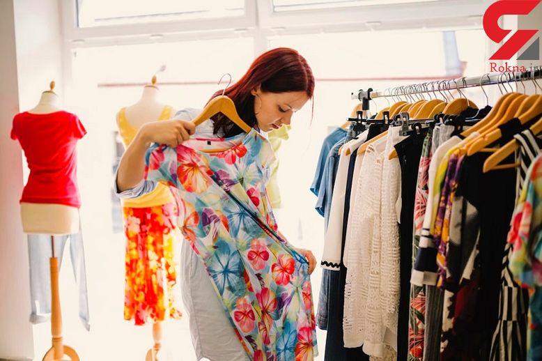 نکات مهم در خرید لباس