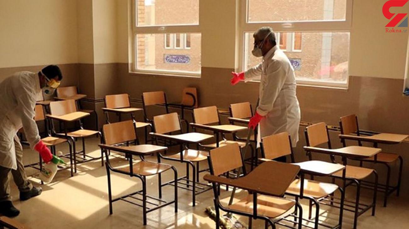 آخرین خبر از تعطیلی مدارس بخاطر کرونا