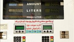 میزان مصرف ۱۱ ماهه بنزین و گازوئیل کشور اعلام شد