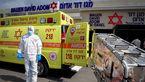 وزارت جنگ رژیم صهیونیستی: 16 نظامی به کرونا مبتلا شدند