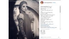 شبنم قلی خانی در خاطرات سیاه و سفید +عکس
