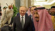 تصویری از هدیه پوتین به شاه عربستان