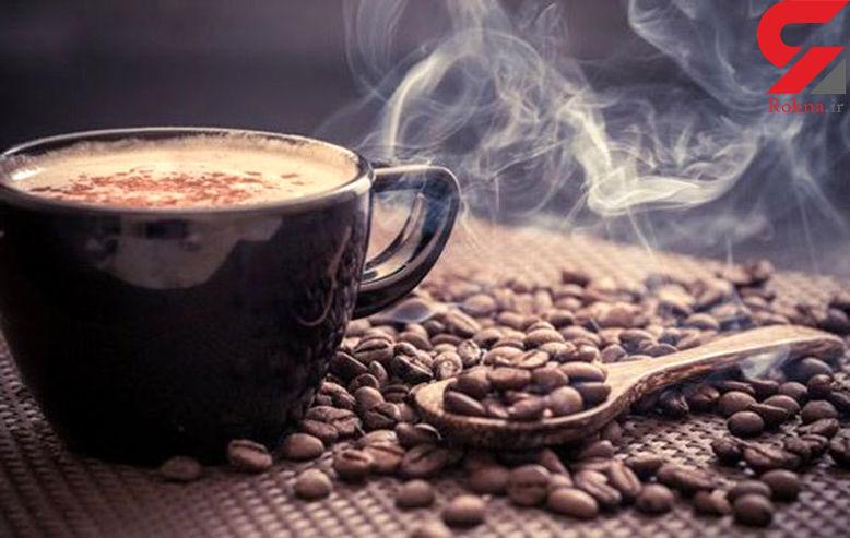 سالمترین روش برای دم کردن قهوه