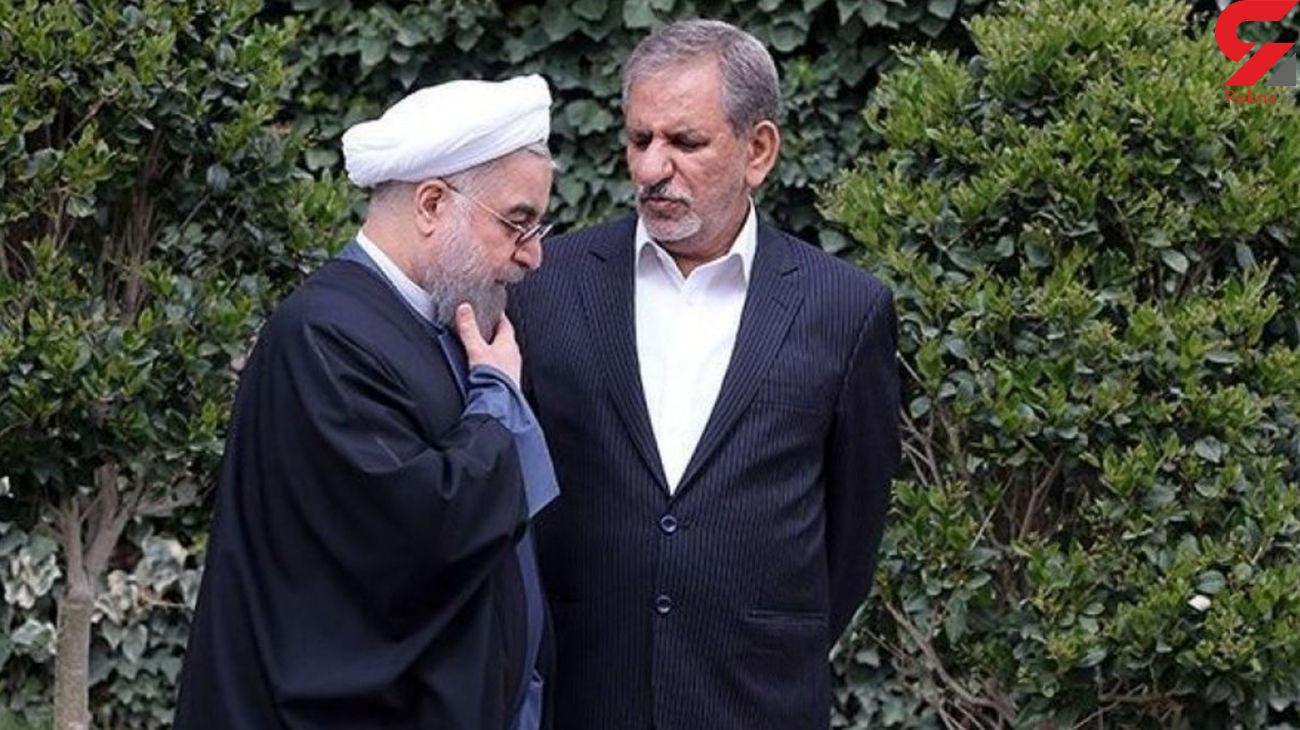 کوتاهی دولت روحانی از زبان جهانگیری