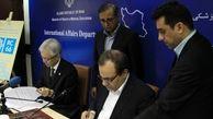 امضای تفاهم نامه پروژه بهبود خدمات پزشکی در ایران بر مبنای مدل های مدیریت پزشکی در ژاپن