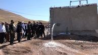 حضور گروههای جهادی در روستاهای درگیر تنش آبی اردبیل