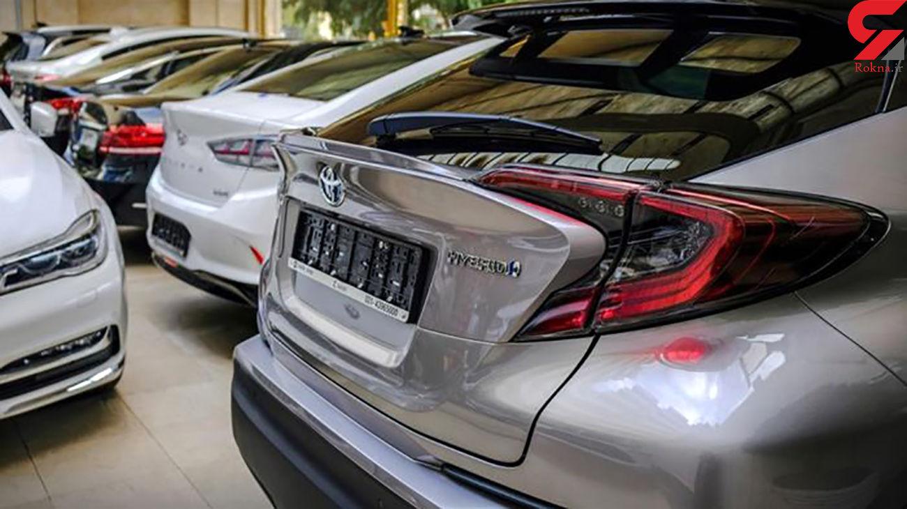 آخرین خبر از مالیات خودروهای لوکس
