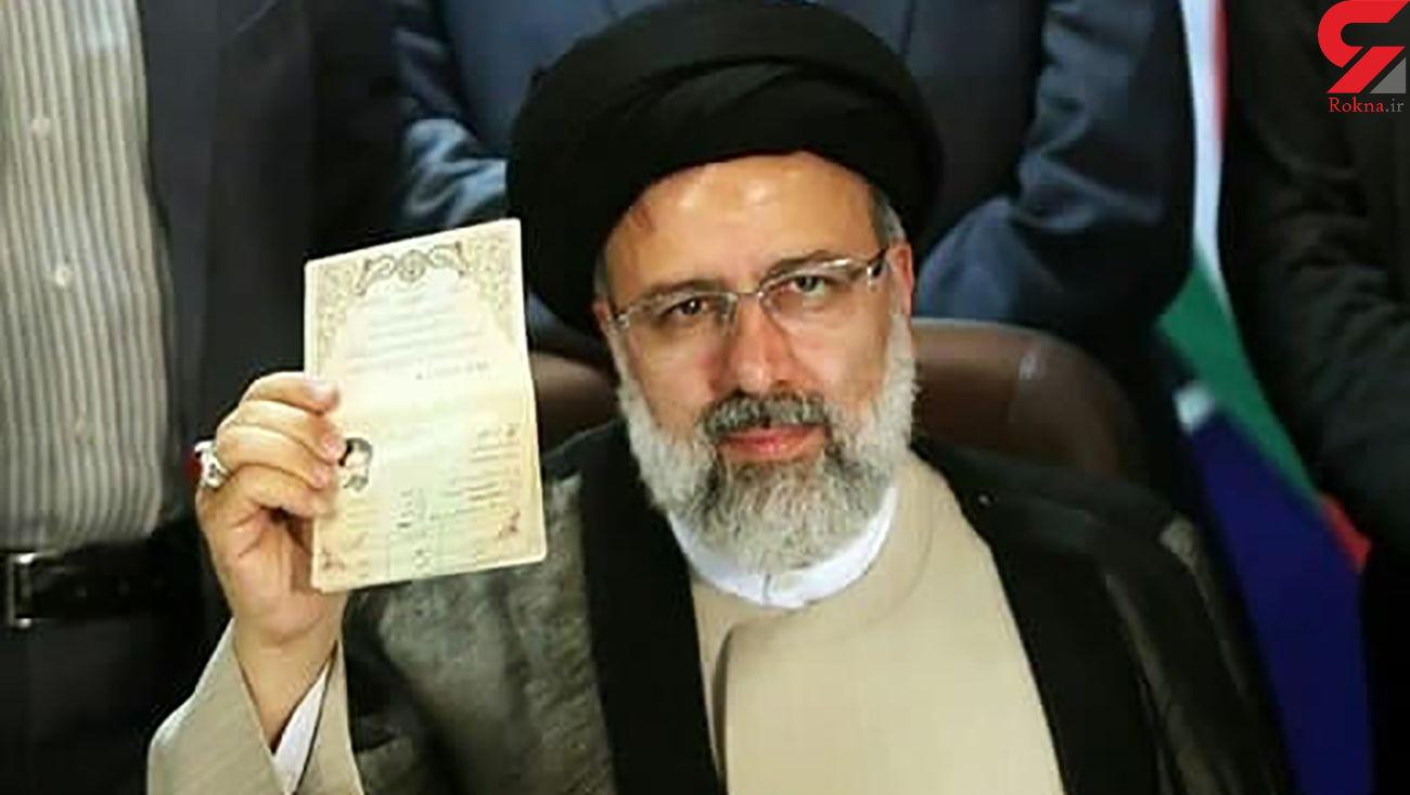 کاندیداتوری آیت الله رئیسی برای انتخابات 1400 قطعی شد/ نیکزاد رئیس ستاد می شود