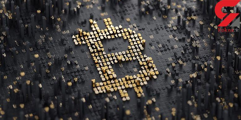 هکرها میلیونها دلار بیتکوین را دزدیدند!