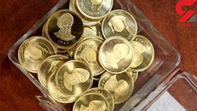 قیمت سکه امروز 15 آذر97 / باب ۴۶۰ هزار تومانی قیمت سکه