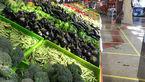 قیمت انواع میوه در بازار