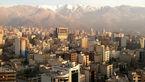 قیمت خرید خانه در مناطق مختلف تهران + جدول قیمت