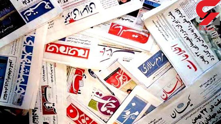 عناوین روزنامه های امروز شنبه ۱۹ بهمن