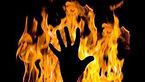 آتش زدن مادر با بنزین در شوش