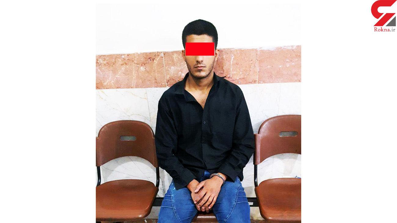 دستگیری شکارچی نوجوانان تهرانی در خیابان سنایی + عکس