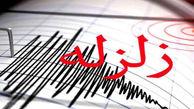 زلزله 4 ریشتری در خلیجفارس