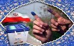 آغاز انتخابات یازدهمین دوره مجلس شورای اسلامی و خبرگان رهبری