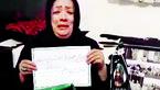 ناگفته های مادر جوان اعدامی همدان / چرا اعدام نشد و چرا غافلگیرانه بالای دار رفت + عکس