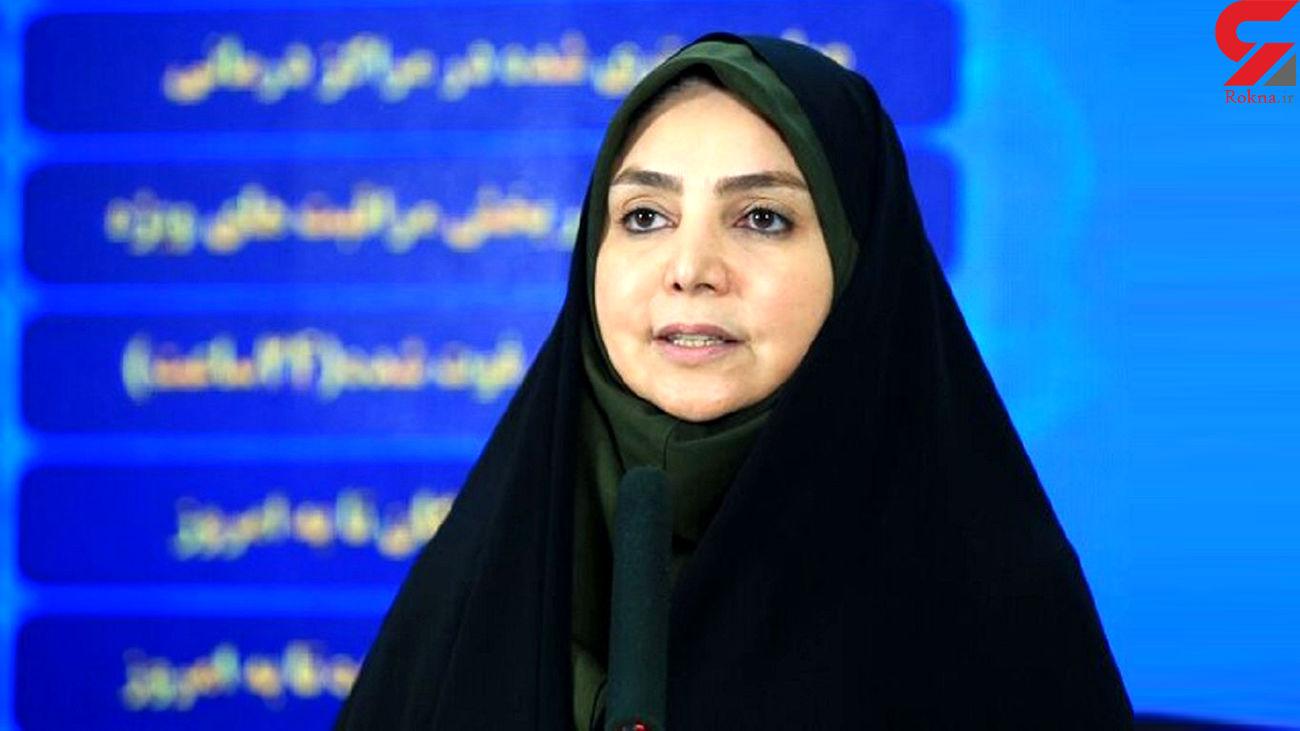 203 مبتلا به کرونا در 24 ساعت گذشته در ایران جانباختند / بهبودی 222هزار و 539 بیمار کووید۱۹ در کشور
