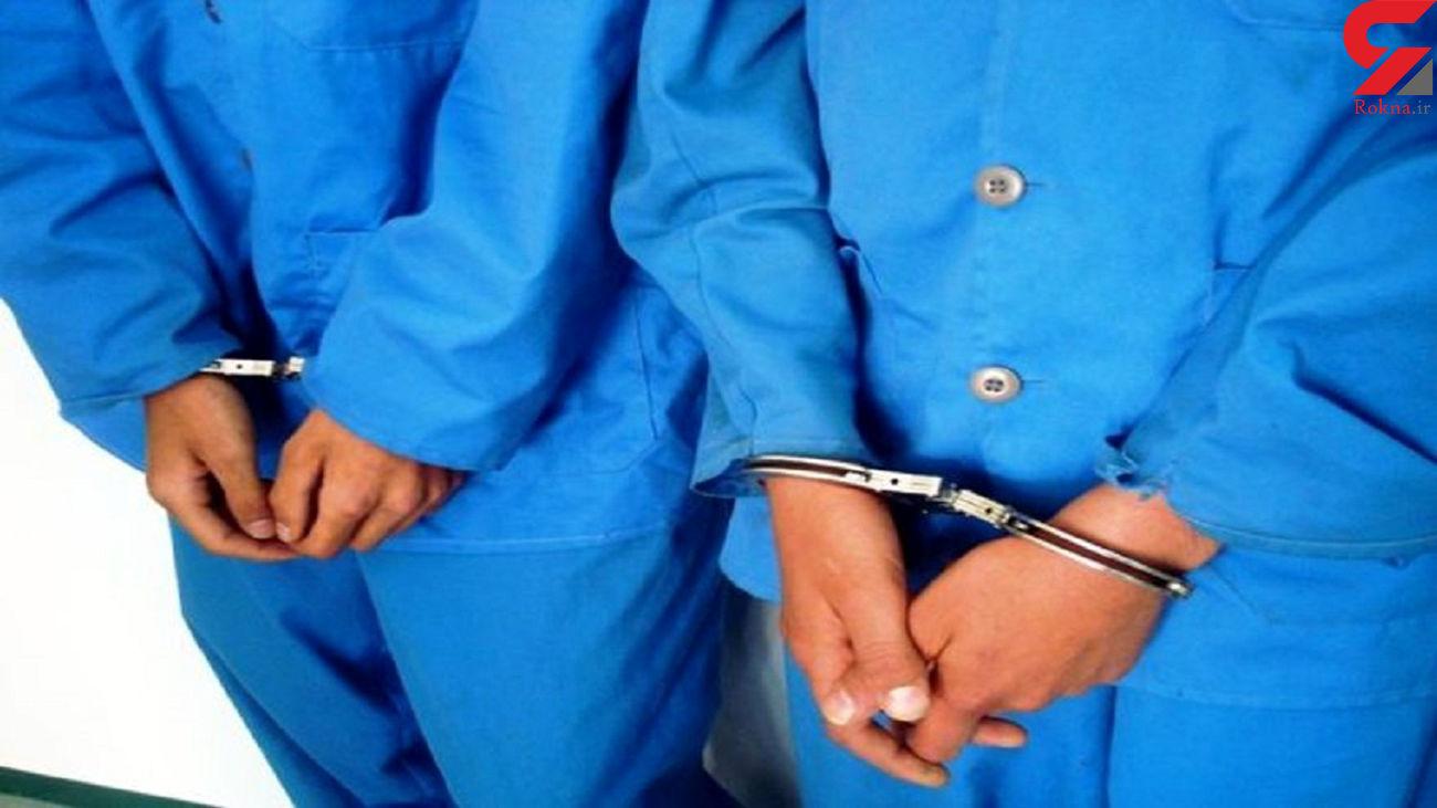 کلاهبرداران 30 میلیارد تومانی دستگیر شدند / زم تهرانی فریب فرهاد را خورد