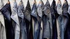 رنگ آمیزی لباس های جین در خانه/لباس هایتان را دوباره نو کنید