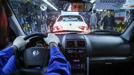 خبر ویژه/ قیمت محصولات ایران خودرو اعلام شد