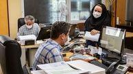 ممنوعیت ورود کارمندان واکسن نزده بدون عذر موجه در محل کار