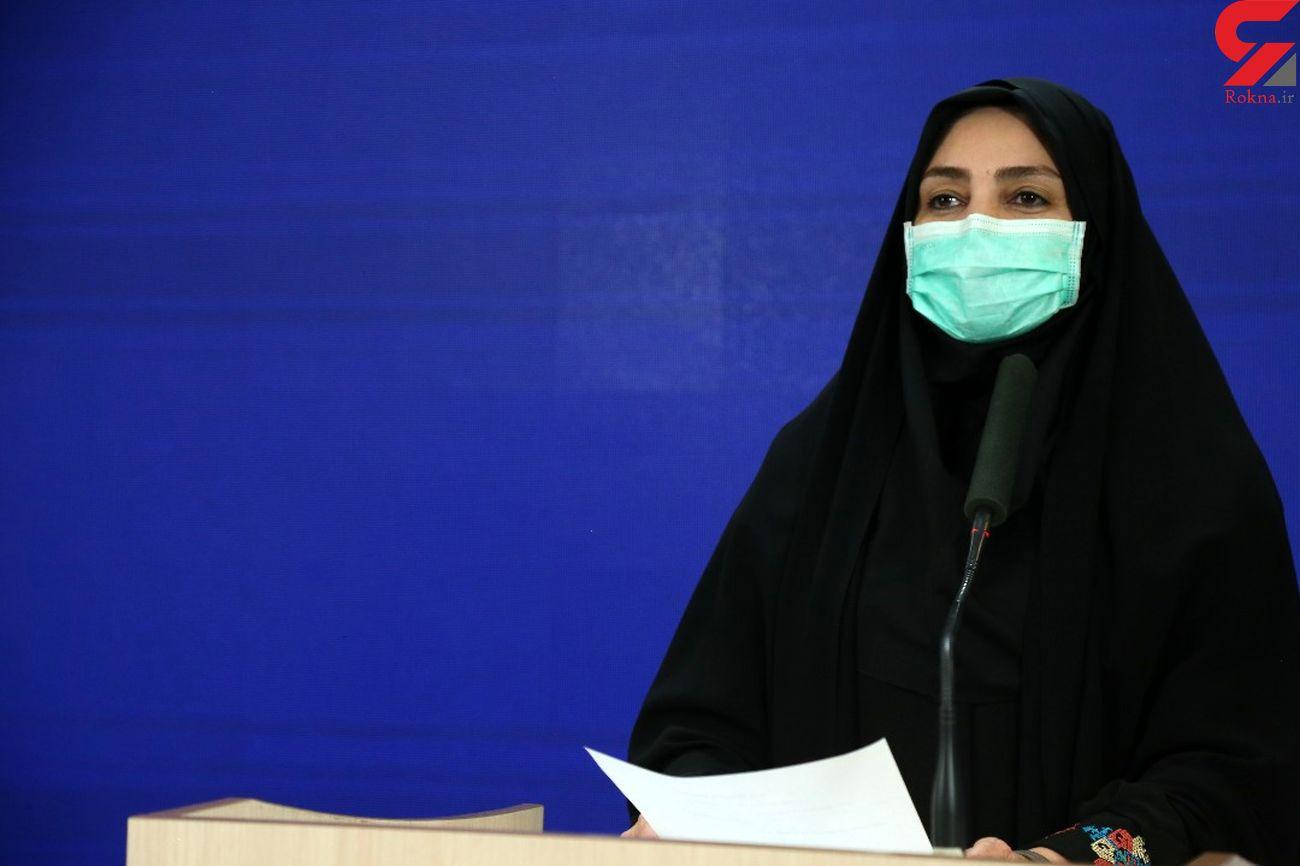 ۴۵۸ مبتلا به کرونا در 24 ساعت گذشته در ایران جانباختند / شناسایی ۱۰ هزار و ۴۶۳ بیمار جدید کووید۱۹