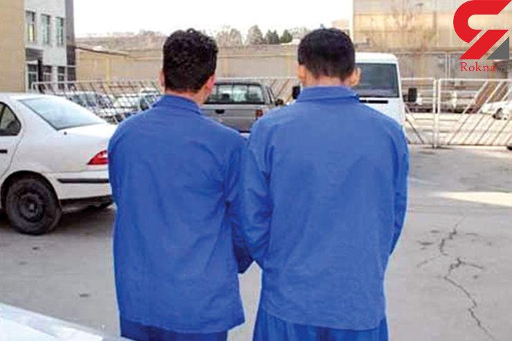 بازداشت برادران هفت تیرکش در خانه فساد  آبادان
