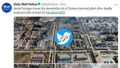 افزایش تعداد قربانی های انفجار کارخانه مواد شیمیایی