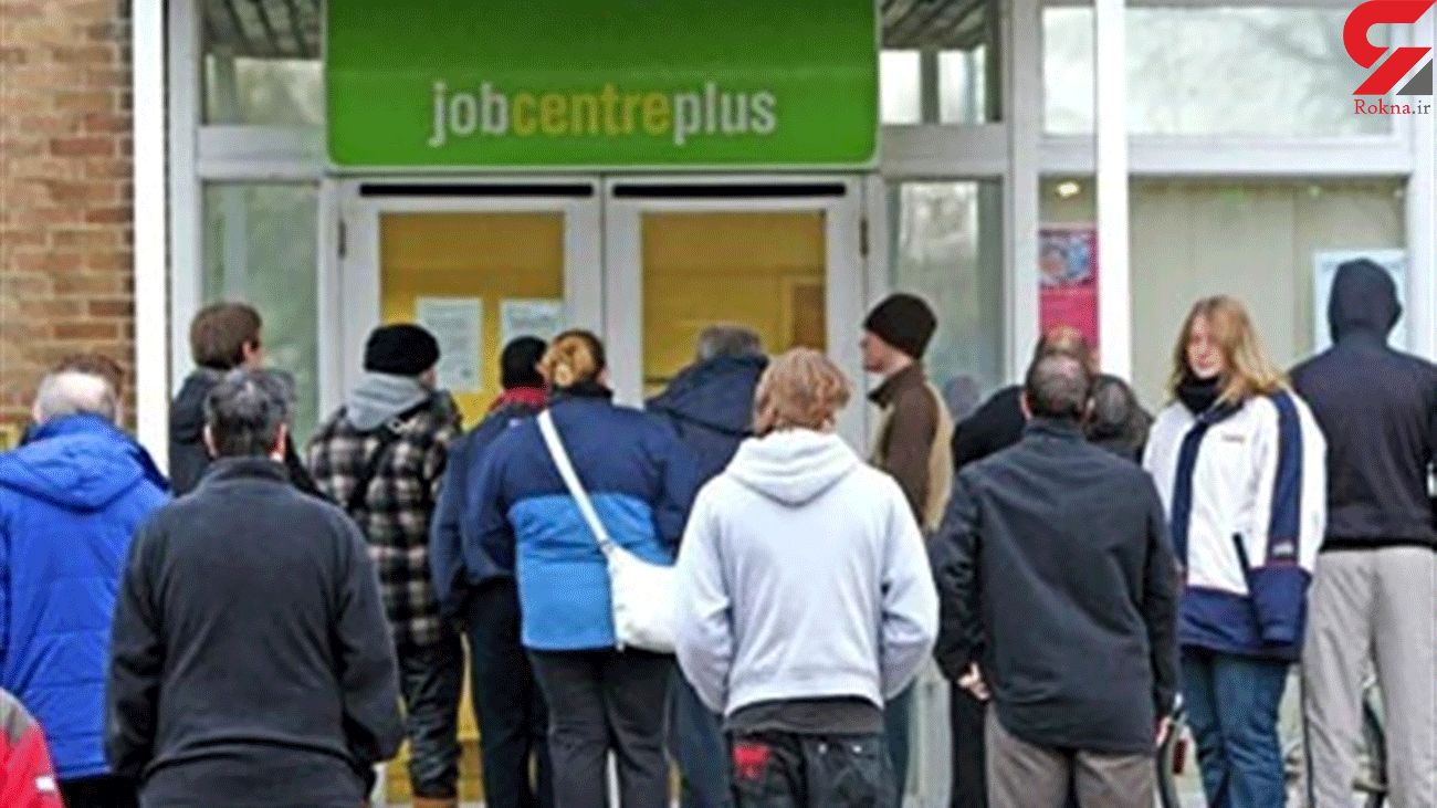 UK Facing Highest Levels of Youth Unemployment in Four Decades