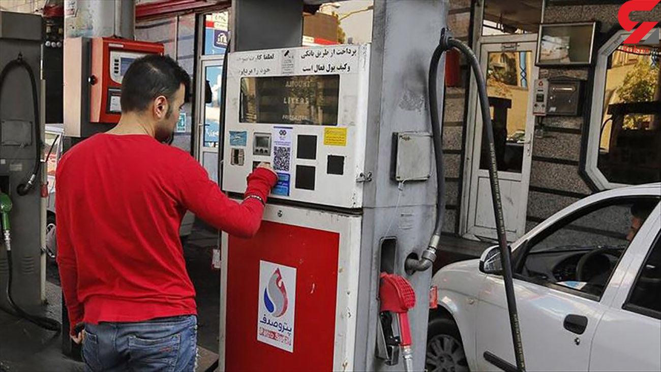 قیمت بنزین در سال 1400 اعلام شد