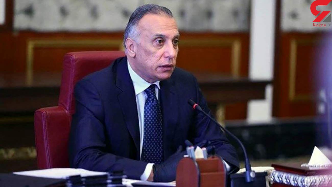 وزیر بهداشت عراق بازداشت می شود؟