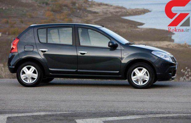 آخرین قیمت خودروهای داخلی / ساندرو 126 میلیون تومان شد