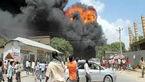کشته شدن 6 غیرنظامی در دو حمله انتحاری
