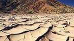 خشکترین زمین در جهان! +عکس