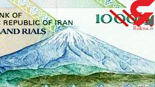 بی تاثیر بودن حذف صفر از پول ملی/ اقتصاد ایران چاره ای جز صادراتی شدن ندارد