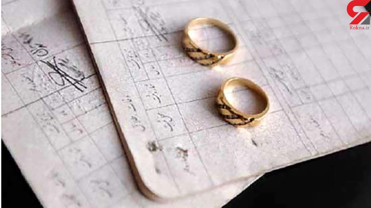 پیشنهاد الزامی شدن گذراندن دورههای آموزشی مرتبط با ازدواج
