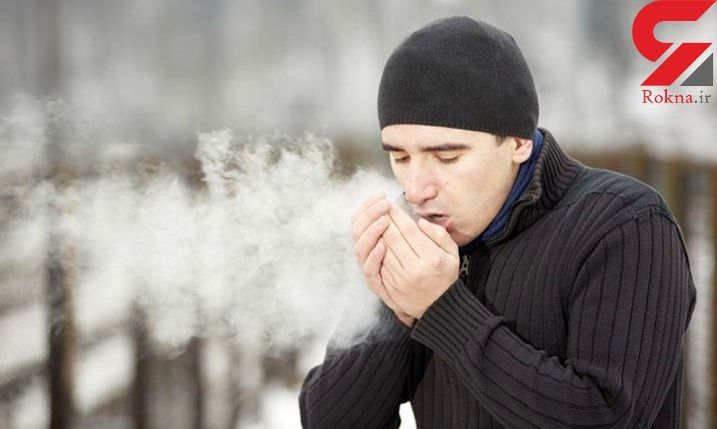 تهدید سلامت  قلب و ریهها در هوای سرد