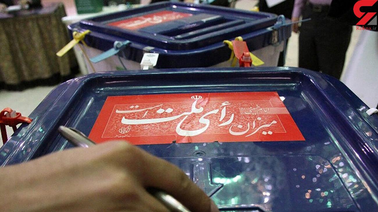 دغدغه اصلاحات در انتخابات 1400