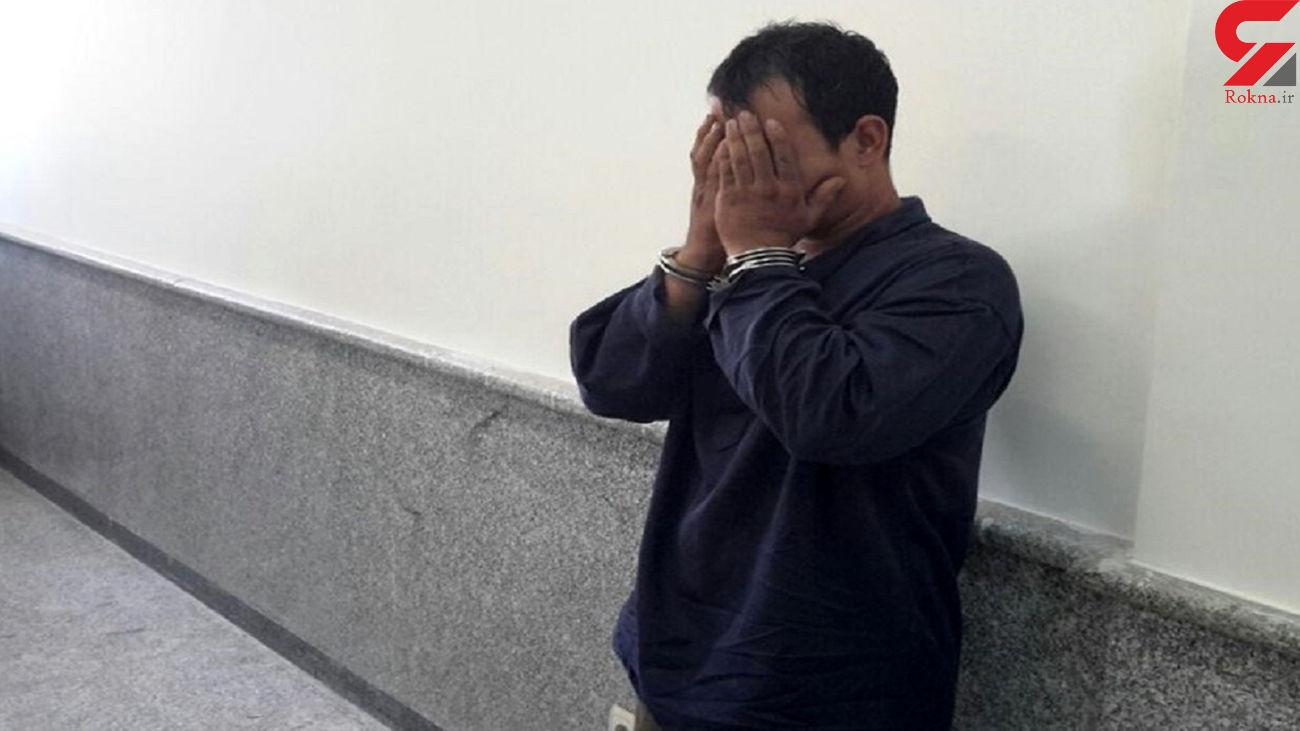 این مرد با 10 کلت کمری در خاک ایران چه می کرد