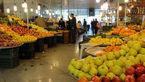قیمت جدید میوه و تره بار اعلام شد / کمبودی برای میوه شب عید نداریم
