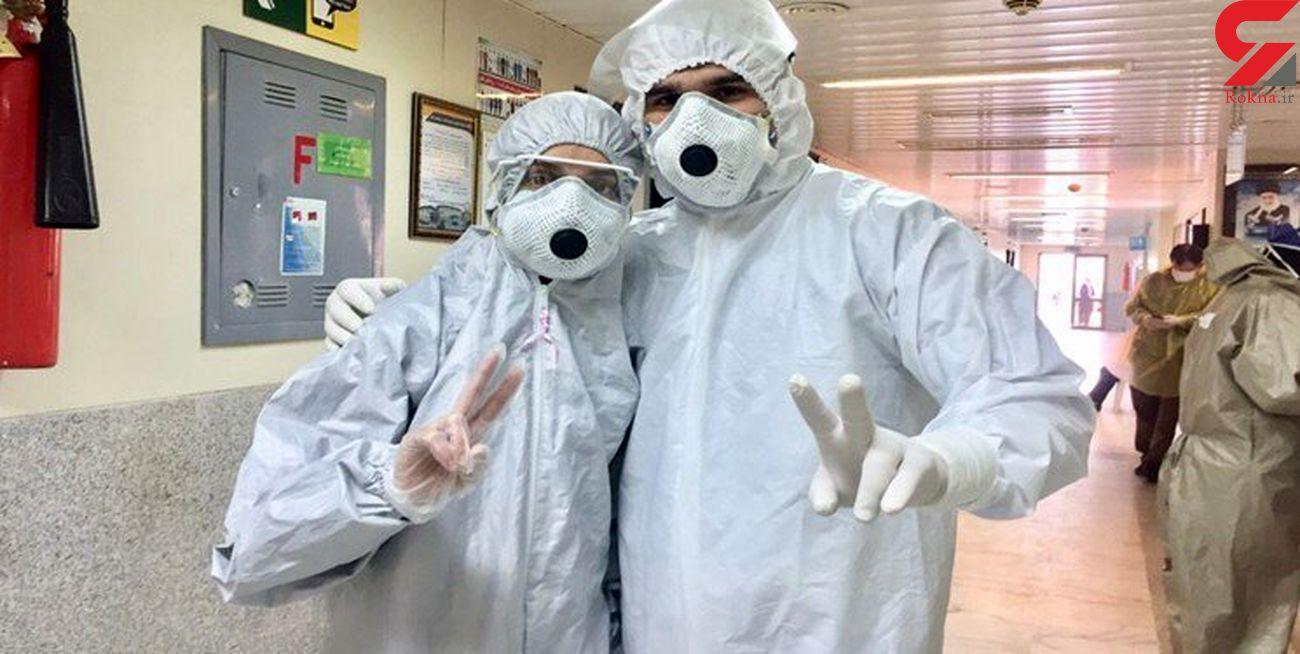 زوج پرستار بابلی راز ماندن در قرنطینه کرونایی بیمارستان را فاش کردند + عکس