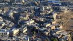 زلزله 5.3 ریشتری در کرمانشاه