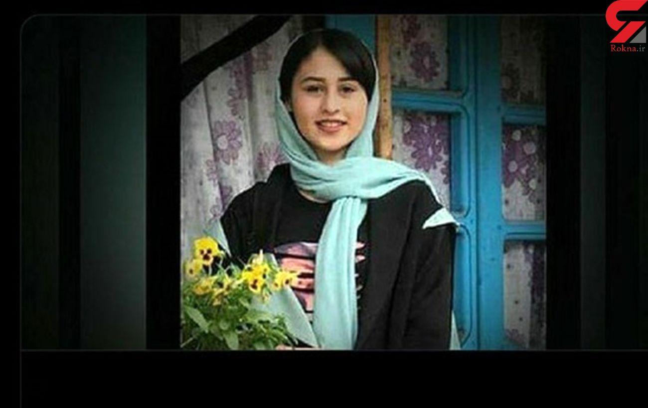 رومینا اشرفی را پلیس چرا تحویل پدرش داد؟! /  قاتل توانسته بود اعتماد سازی کند! + گفتگوی با قاضی