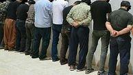 دستگیری مردان افیونی در میدان امام حسین