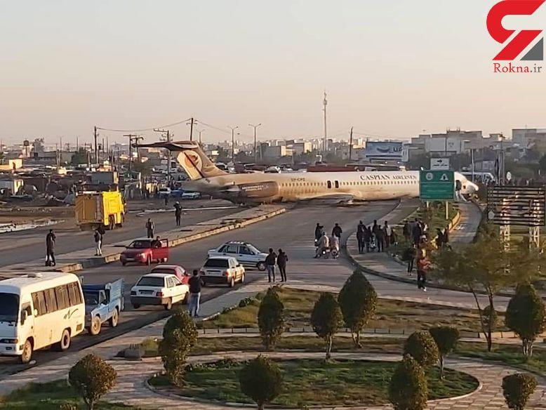 عکس / سانحه هوایی در فرودگاه بندر ماهشهر / هواپیما در خیابان فرود آمد  + فیلم