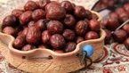 تاثیر شگفت انگیز عناب در کاهش استرس/دیابتی ها عناب بخورند